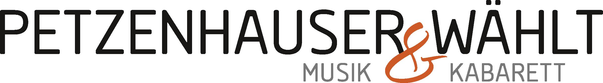 PHW015 Logo+MusikKab RZ